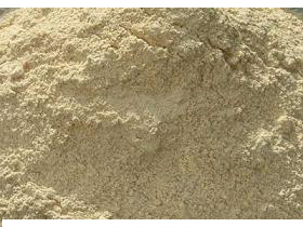 Organic Maca Powder 750g